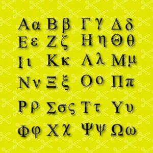 Greek Letters svg