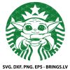 Baby Yoda Starbucks SVG, DXF, PNG, EPS, Cut Files for Cricut and Silhouette